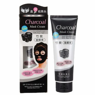 Gjshop Charcoal Purifying Cleansing Black Peel Off Mask Anti-Blackhead Suction Mask Cream
