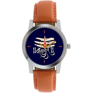 NEW BLACK DIAL BROWN LEATHER STRAP MAHADEV WATCH FOR BOYS  MEN 6 MONTH WARRANTY