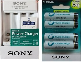 Sony BCG34HHU + 2500 4 PL BATTERY  Camera Battery Charger