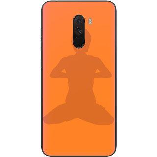 PEEPAL Xiaomi Poco F1 Designer & Printed Case Cover 3D Printing Yoga Design