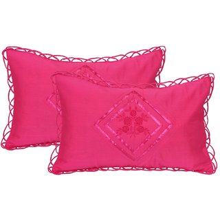 HomeStore-YEP Fancy kundle Qulited Embroidary Work Pillow Covers (Set of 2 Piece) DarkPink Color, Cotton