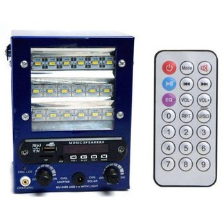 SHVETA FM USB AUX SD Card With 18 SMD Led Light chargeable battery Emergency Light with charger  remote