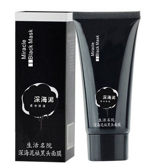 Face Black Mask Blackhead Remover Masks Women Facial Nose Care Cream Peel Mask Black-Head Removing Cosmetics 1 Pcs