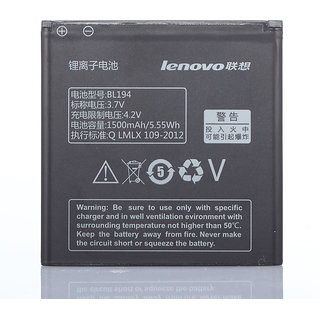 Lenovo A660/A288/A520/A780 Li Ion Polymer Replacement Battery BL-194