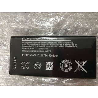Buy Battery For BYD BN-01 Battery Nokia X Dual SIM 8003104 (Black) Online @ ₹789 from ShopClues