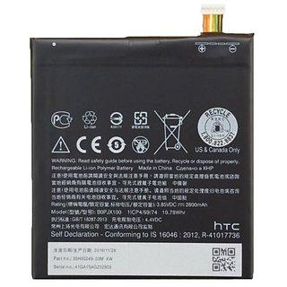 New B0PJX100 Battery For HTC Desire 728 - 2800 mAh