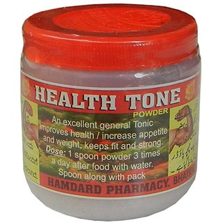 Sada Bahar Herbal Health Tone Weight Gain Powder 70g 1 Pack