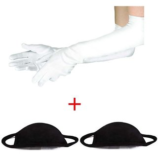 Winter Gloves for Girls Long size 1 Pair 24 inch White + Free 2 Antipollution Mask