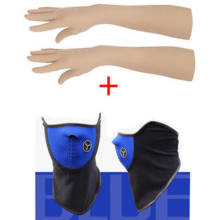 Winter Gloves for Girls Long size 1 Pair 24 inch Skin + Free 1 Blue NPRN Antipollution Mask