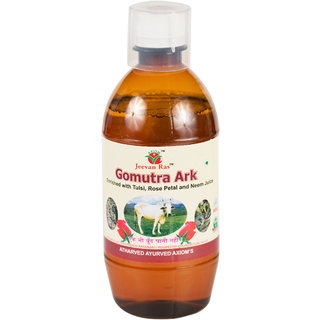 Goumotra Ark