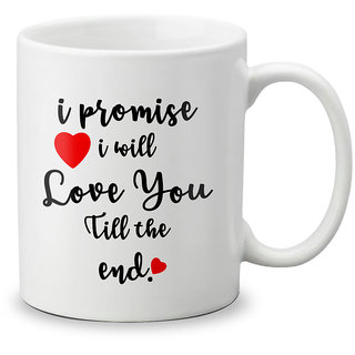 LOF 1st Valentines Day Special Ceramic Love Quotation Mug, White (051)