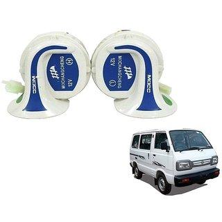 Auto Addict Mocc Car 18 in 1 Digital Tone Magic Horn Set of 2 For Maruti Suzuki Omni