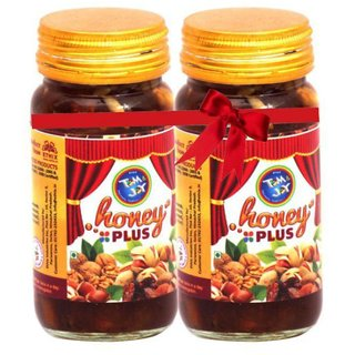 Honey Plus 250gm Honey with Mixed Nuts(Pack Of 2)