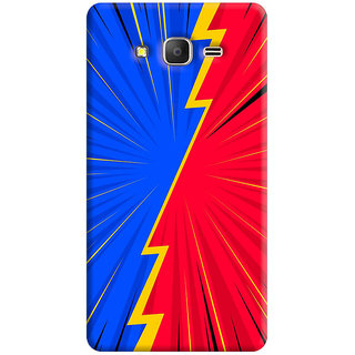 FABTODAY Back Cover for Samsung Galaxy Grand Prime - Design ID - 0759