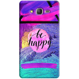 FABTODAY Back Cover for Samsung Galaxy J2 Ace - Design ID - 0638