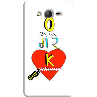 FABTODAY Back Cover for Samsung Galaxy J2 Ace - Design ID - 0738