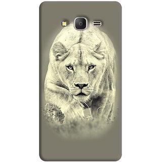 FABTODAY Back Cover for Samsung Galaxy Grand Prime - Design ID - 0655