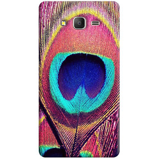 FABTODAY Back Cover for Samsung Galaxy J2 Ace - Design ID - 0787