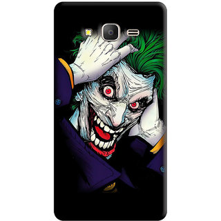 FABTODAY Back Cover for Samsung Galaxy J2 Ace - Design ID - 0843