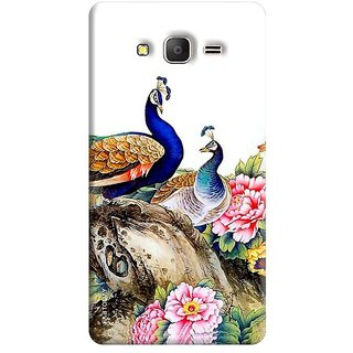 FABTODAY Back Cover for Samsung Galaxy J2 Ace - Design ID - 0056