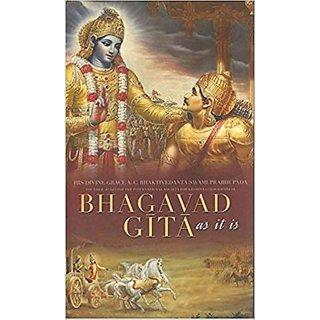 Srimad Bhagavad Gita As It Is  Hindi (New Edition)