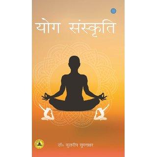 Yog Sanskriti