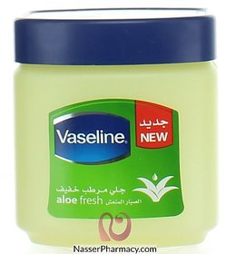 Imported Vaseline Aloe Vera Petroleum Jelly-60 ML (Pack of 2)