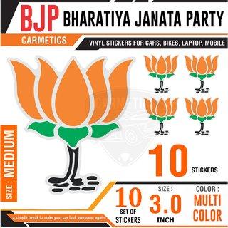 CarMetics BJP Bharatiya Janata Party logo for car bike mobile laptop  sticker for Ford Fiesta - 10 Pcs