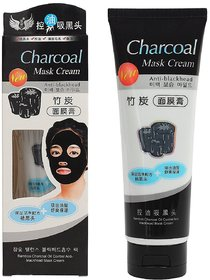 Charcoal Peel Off Masks for Men  Women, 130g