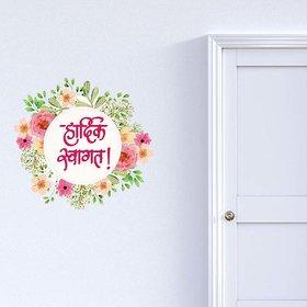 100yellow Welcome Hardik Svaagat Door Sticker(Pack of 1)