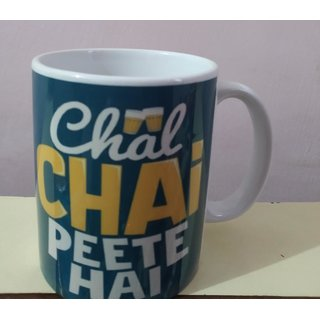 213f5587ff0 Coffee Mugs Price List in India 4 August 2019 | Coffee Mugs Price in ...