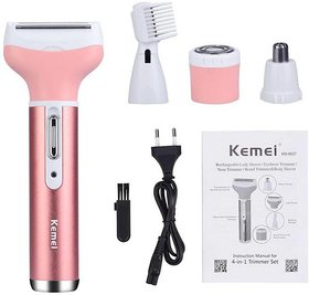 Kemei KM - 6637 Multifunctional 4 in 1 Rechargeable Women Body Shaver Eyebrow Nose Trimmer Set Female Electric Shaver