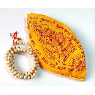 Tulsi Mala With Gaumukhi Jaap Mala Bag Wood Chain