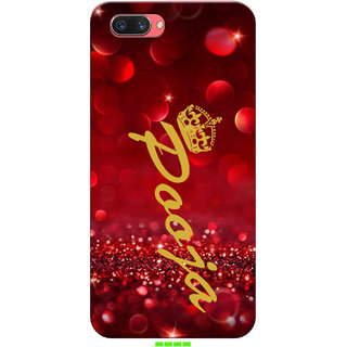 competitive price d7afb 56e4f OPPO A3S POOJA NAME DESIGNER PRINTED BACK COVER AND CASE SKYCO