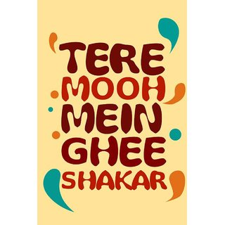 100yellow Matte Finish Multicolor Hindi Humour Funny Poster Decorative Wall Poster for Home(12x18 Inches)