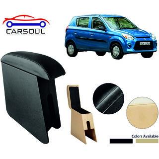 CARSOUL - Custom Fit Wooden Console/Arm Rest for Maruti Suzuki Alto 800  (Beige Color)