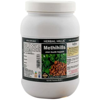 Herbal Hills Methihills - Value Pack 700 Capsule