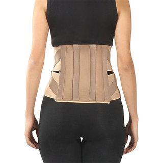 Kudize Lumbar Sacral (L.S.) Belt Contoured Spinal Brace Mild Lower Back Support Beige - XXXL (120 to 130 cm)