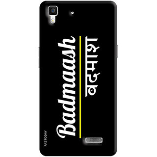 FABTODAY Back Cover for Oppo R7 - Design ID - 0387