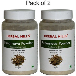 Herbal Hills Punarnava Powder - 100 gms (Pack of 2)