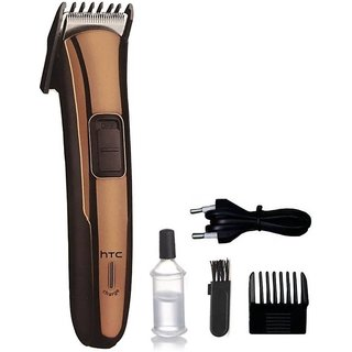 HTC AT-205 Professional Cordless Trimmer for Men(Beige)