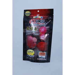 Okiako Quick Red Head mark fish food 100 gms