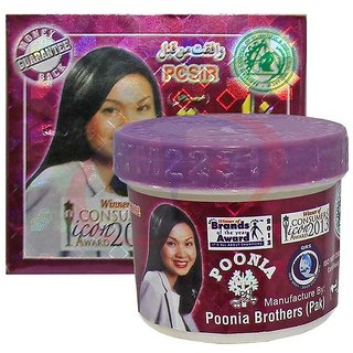 Poonia Brothers Faiza Beauty Cream Export Quality 30g