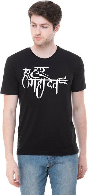16fdeaceb Buy Ezellohub Shivaratri Special Har Har Mahadev Mahakal Mahadev ...