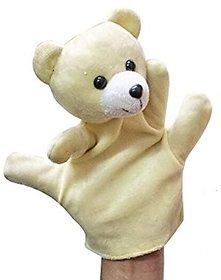 Kuhu Creations Supreme Imagination Stories Puppet. (MHP Bear Cream)