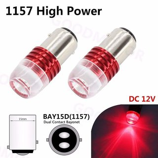 Car Brake Parking Light Bulbs 2 x 12V 1157 BAY15D 12 SMD COB Red