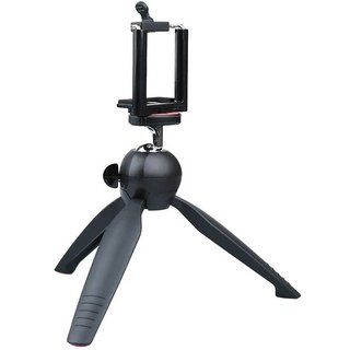 Oxza 228 PHONE SINGLE PORTABLE TELEPHONE CAMERA CLIP STAND AND MINI TRIPOD