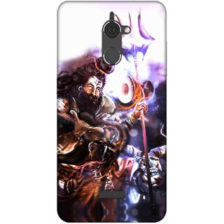 Digimate Printed Designer Soft Silicone TPU Mobile Back Case Cover For Coolpad Note 5 Lite Design No. 0756