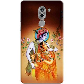 Digimate Printed Designer Soft Silicone TPU Mobile Back Case Cover For Huawei Honor 6X Design No. 0637