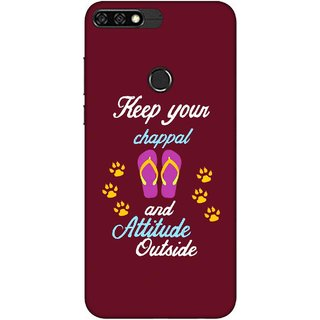 Digimate Printed Designer Soft Silicone TPU Mobile Back Case Cover For Huawei Honor 7C Design No. 0805
